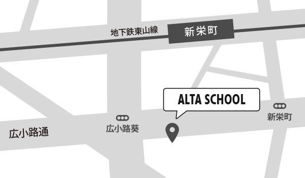 アルタスクールへの地図